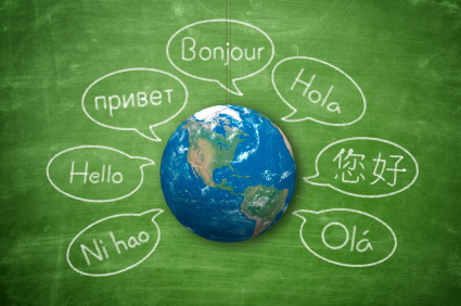 globe languages