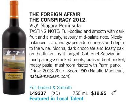 Feb 15 2014 Foreign Affair 2