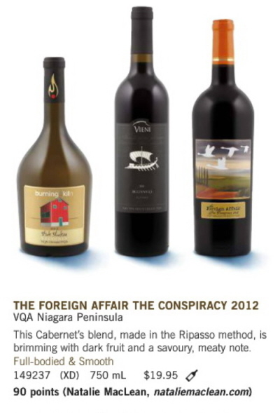 Feb 15 2014 Foreign Affair
