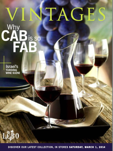 March 1 2014 Vintages Catalogue