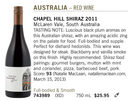 March 15 2014 Chapel Hill Shiraz