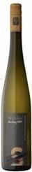 Tawse Winery July 5, 2013 A