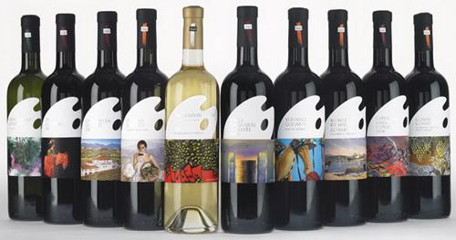wine label art Malaga Conarte