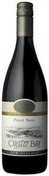 Oyster Bay Pinot Noir 2013