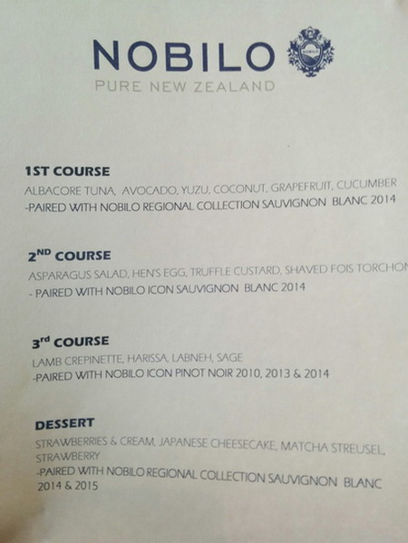 Nobilo menu