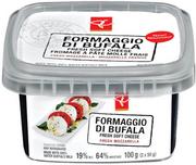 Fromaggio Di Buffalo