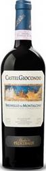 castelgiocondo-marchesi-de-frescobaldi-brunello-di-montalcino-2011