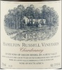 Hamilton Russell Vineyards Chardonnay 2015