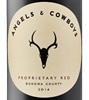 Cannonball Angels & Cowboys Proprietary 2015