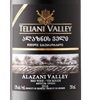 Teliani Valley 2017