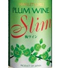 Hakutsuru Slim Plum Wine