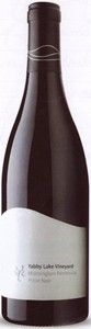 Yabby Lake Vineyard Single Vineyard Pinot Noir 2010