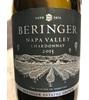 Beringer Chardonnay 2015