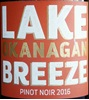 Lake Breeze Pinot Noir 2016