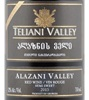 Teliani Valley 2015
