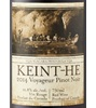Keint-He Winery & Vineyards Voyageur Pinot Noir 2014
