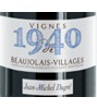 Jean-Michel Duprè Vignes De 1940 Beaujolais-Villages 2014