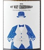 Megalomaniac Wines My Way Chardonnay 2016