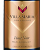 Villa Maria Cellar Selection Pinot Noir 2017