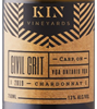 Kin Vineyards Civil Grit Chardonnay 2019