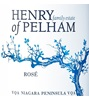 Henry of Pelham Winery Rosé 2017